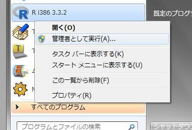 R_Start_00_Start.jpg