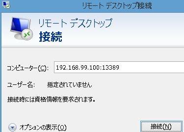 20.RDP01.JPG