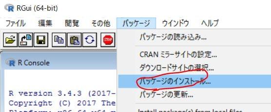 R_Start_03_Install.jpg