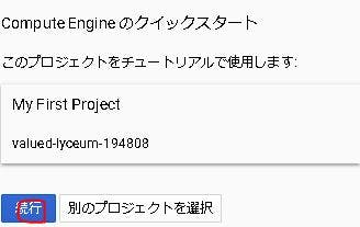 20.StartGCE.03.JPG