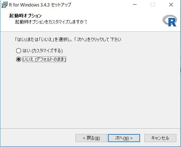 R_Install_16_Option.jpg