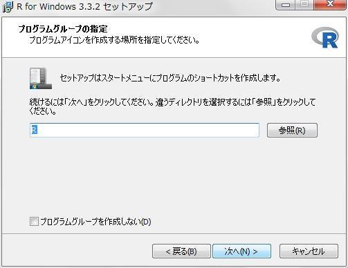 R_Install_07_Group.jpg