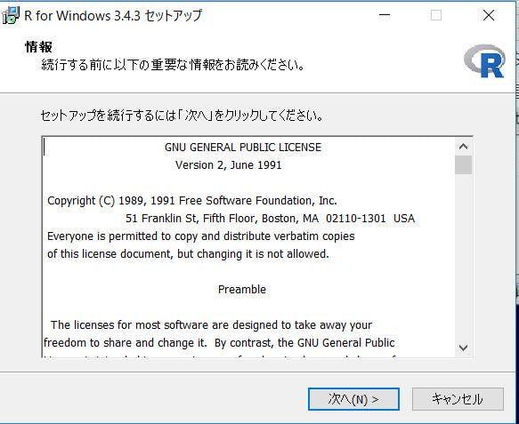 R_Install_12_Start.jpg