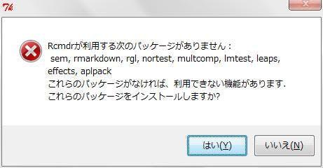 R_Start_08_Add.jpg