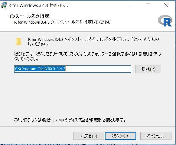R_Install_14_folder.jpg