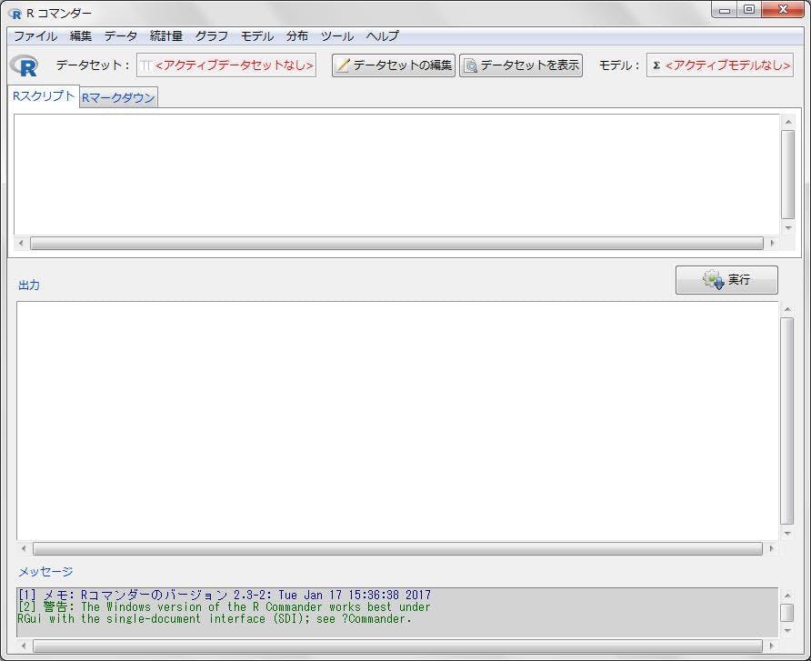 R_Start_10_Commander.jpg