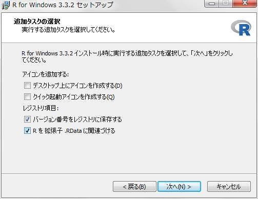 R_Install_08_Tasks.jpg