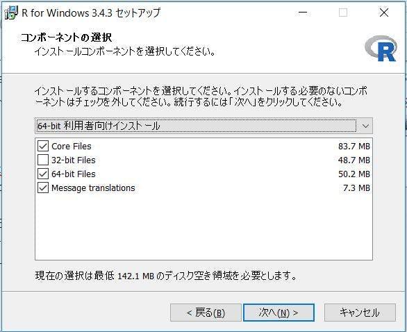 R_Install_15_Component.jpg