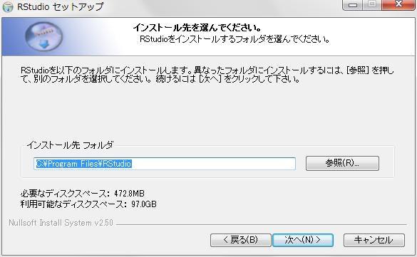 RStudio_Install_01_Folder.jpg