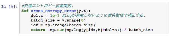 cross_entropy_err.png