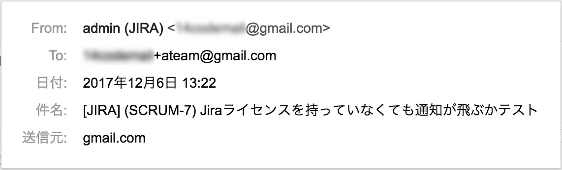 noticemail_ateam.png