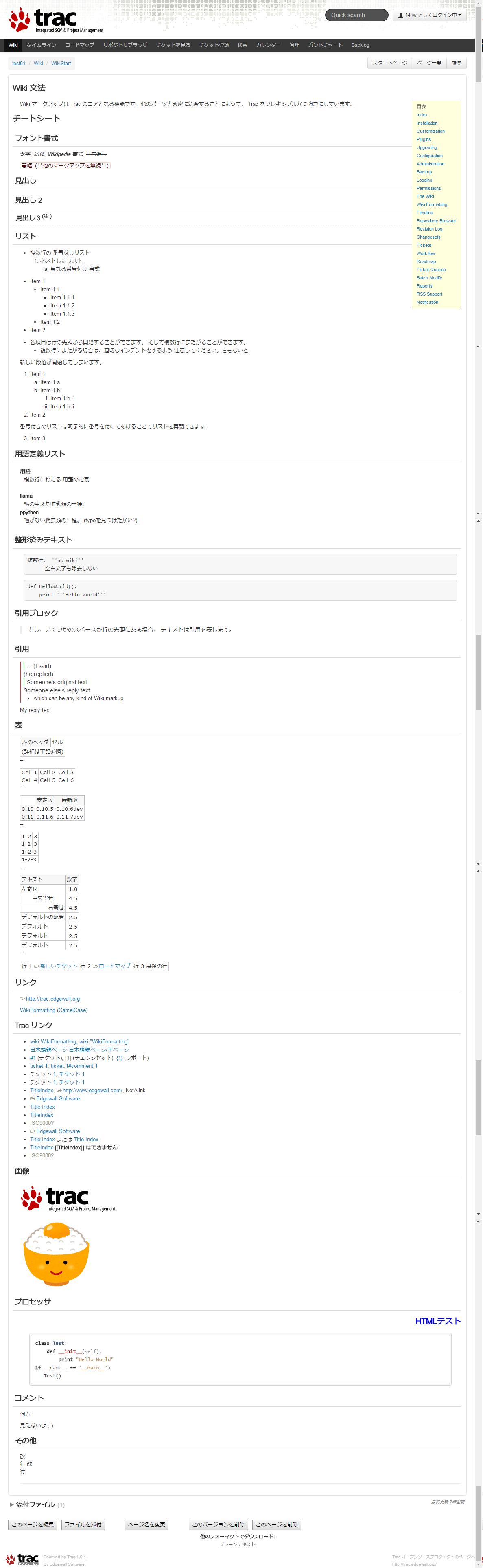 screenshot-14code.com 2016-12-07 10-05-46.png