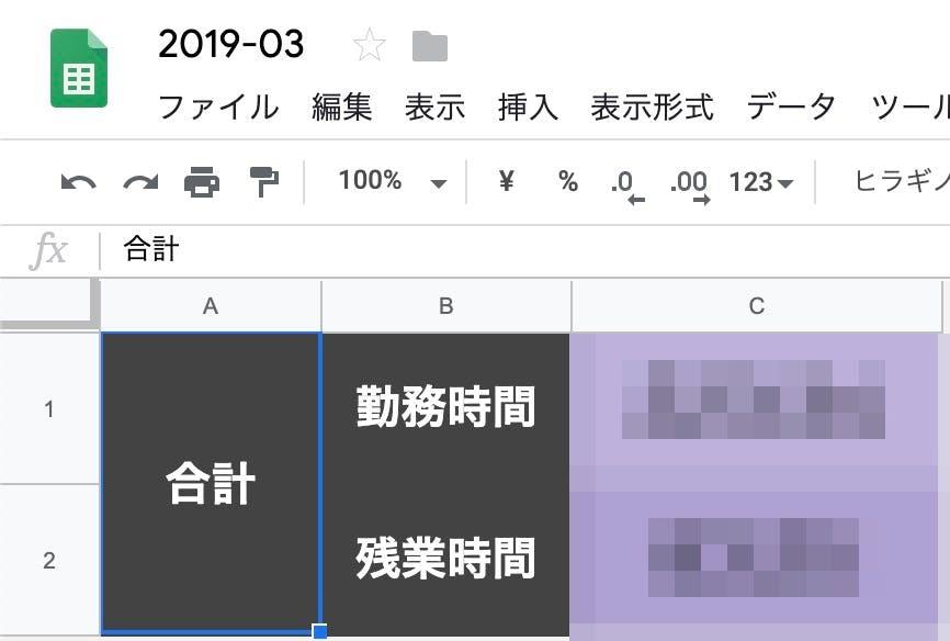 summary_edited.jpg