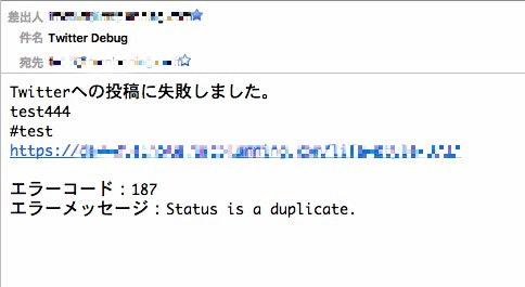 Twitter-error.jpg