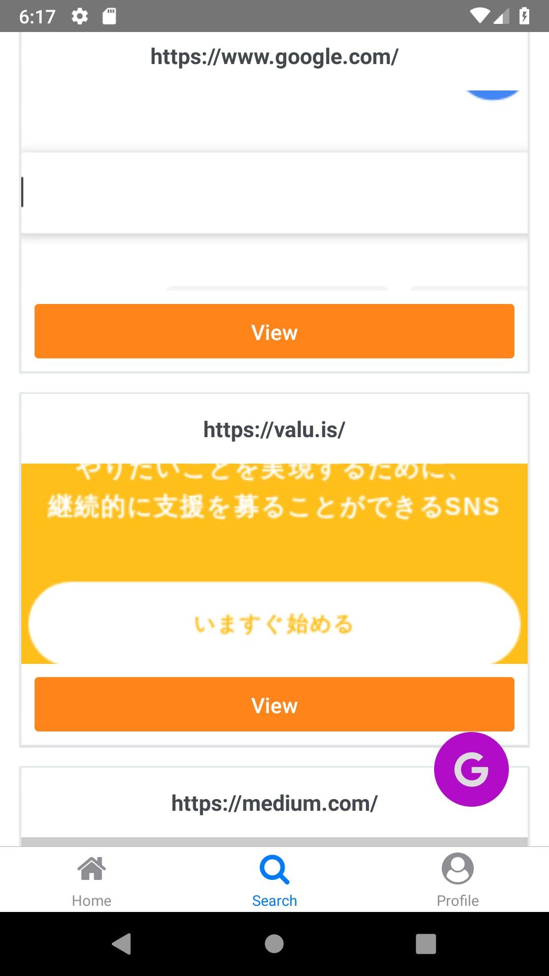 Screenshot_1553721460.png