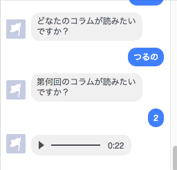 fb-mess.png