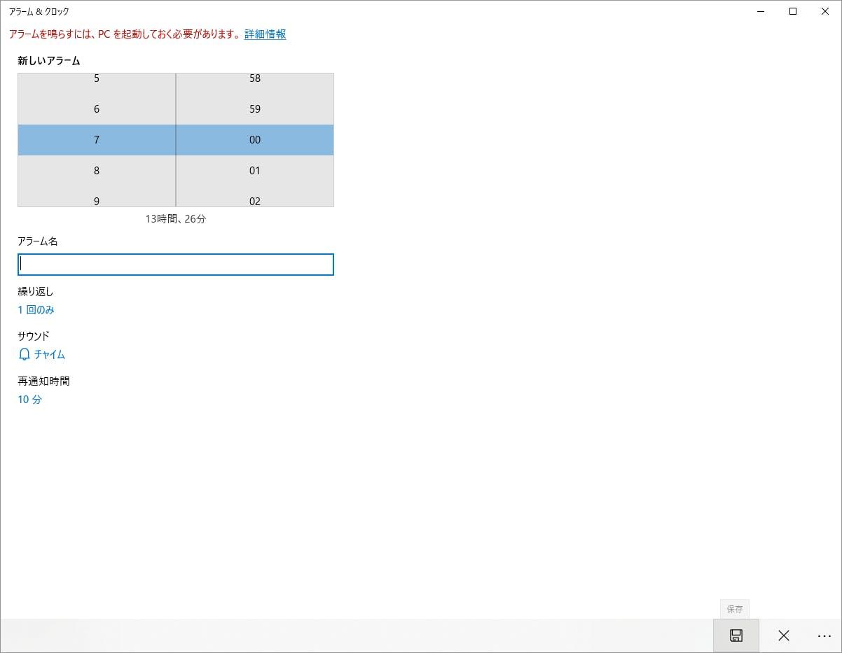 Appium を使った Windows ネイティブアプリケーションの UI テスト自動化