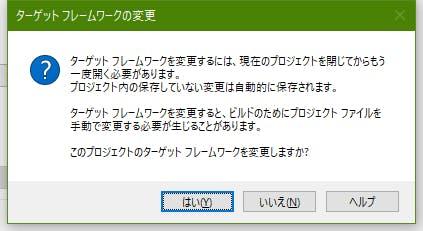 ss20180219_152707.jpg