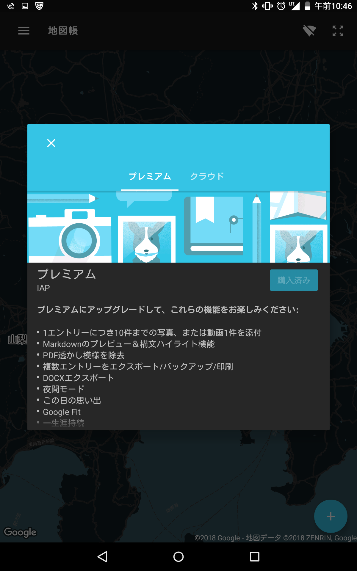 Screenshot_2018-04-17-10-46-04.png