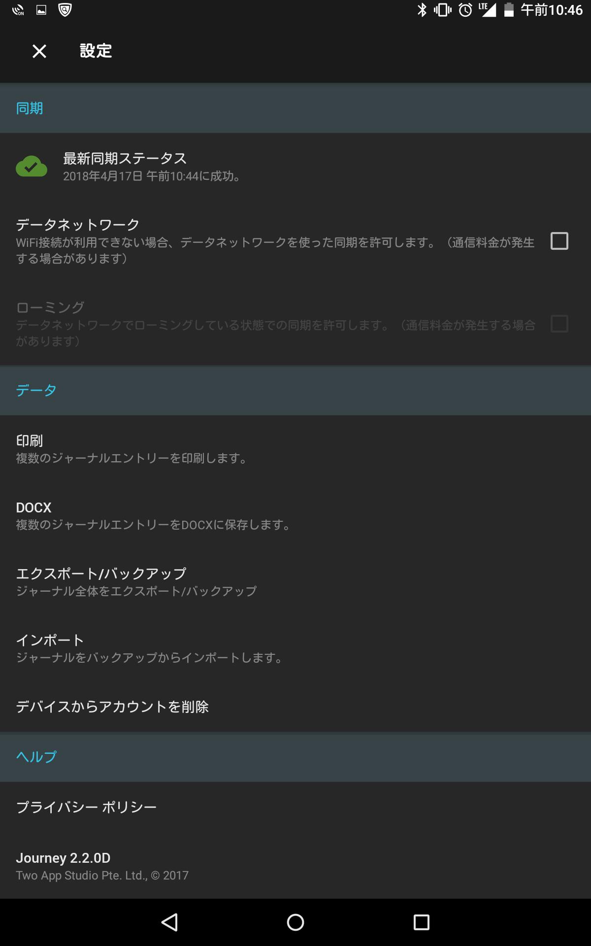 Screenshot_2018-04-17-10-46-42.png