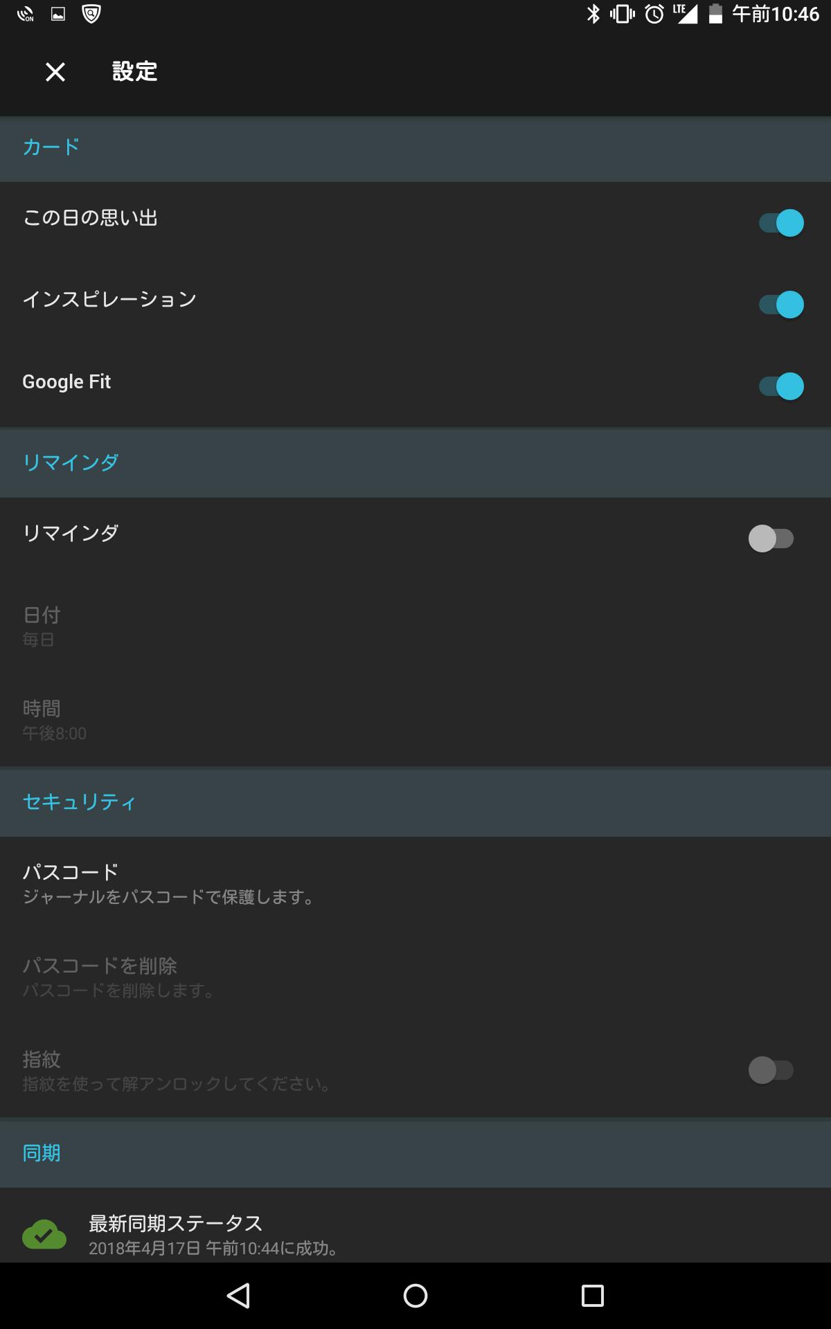 Screenshot_2018-04-17-10-46-36.png