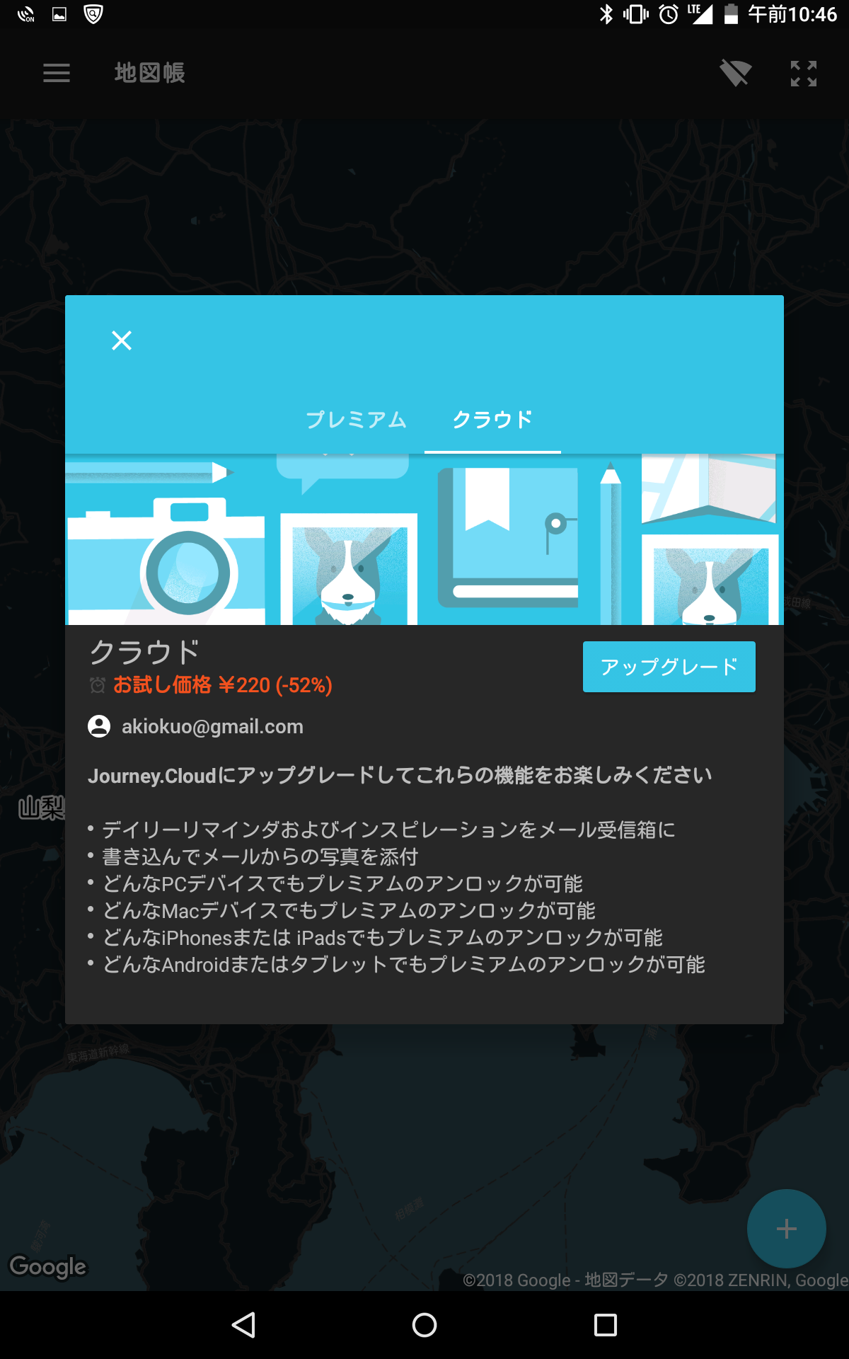 Screenshot_2018-04-17-10-46-10.png