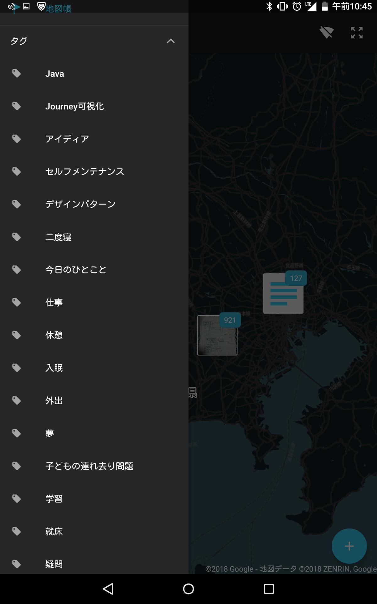 Screenshot_2018-04-17-10-45-30.png