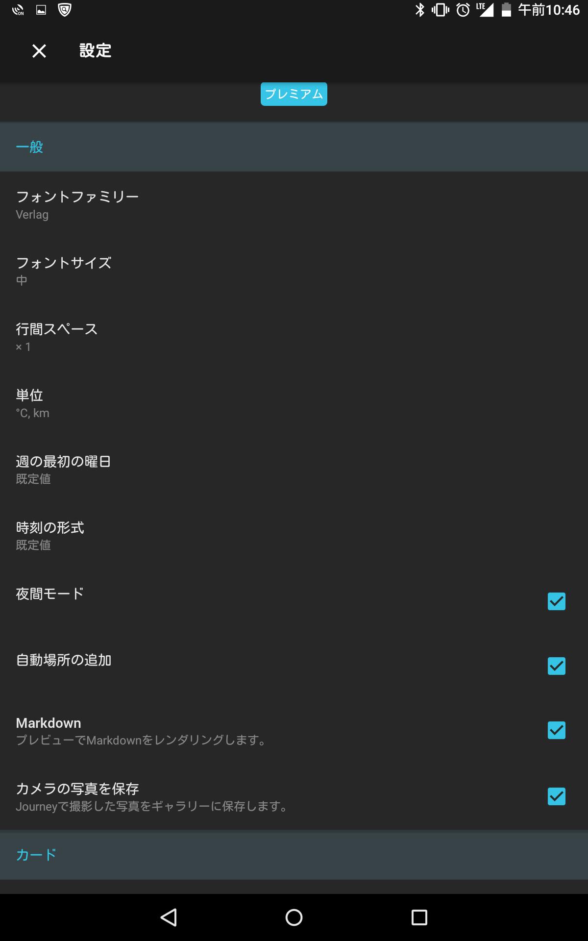 Screenshot_2018-04-17-10-46-31.png