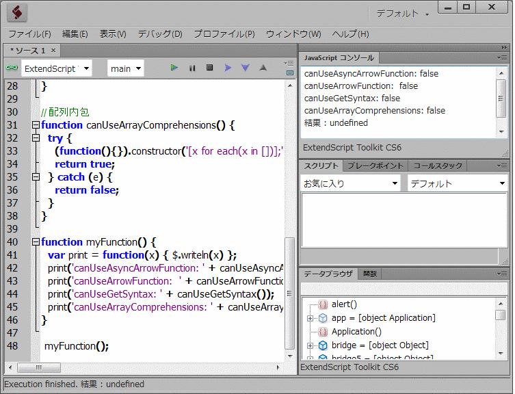 extendscript.png