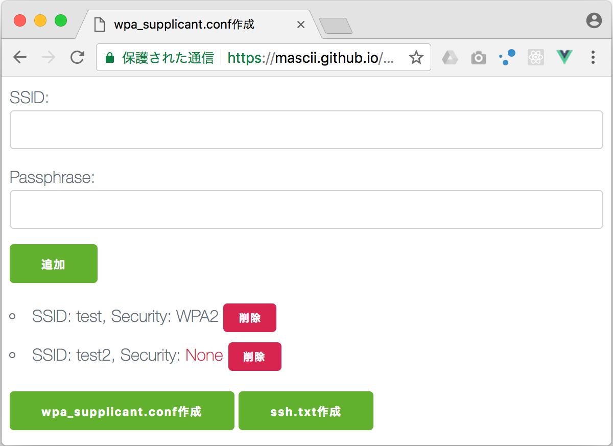 wpa-supplicant-conf-tool.png