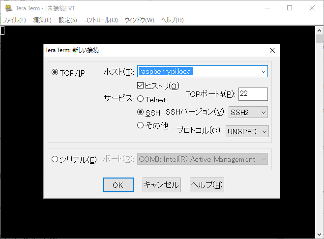 ssh-win-01.png