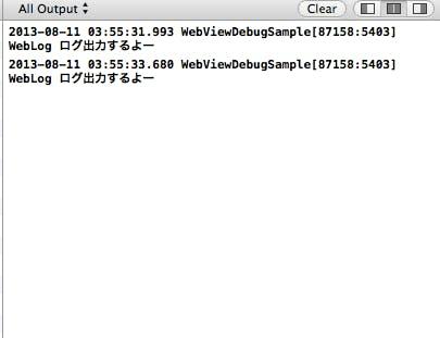 スクリーンショット 2013-08-11 3.58.50.png