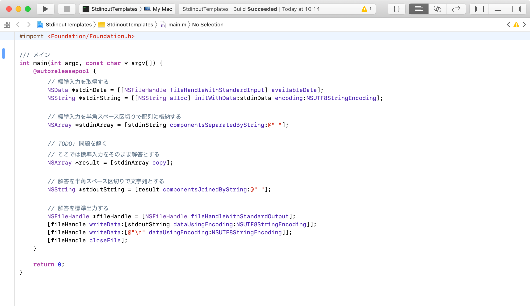 Xcode_before.png