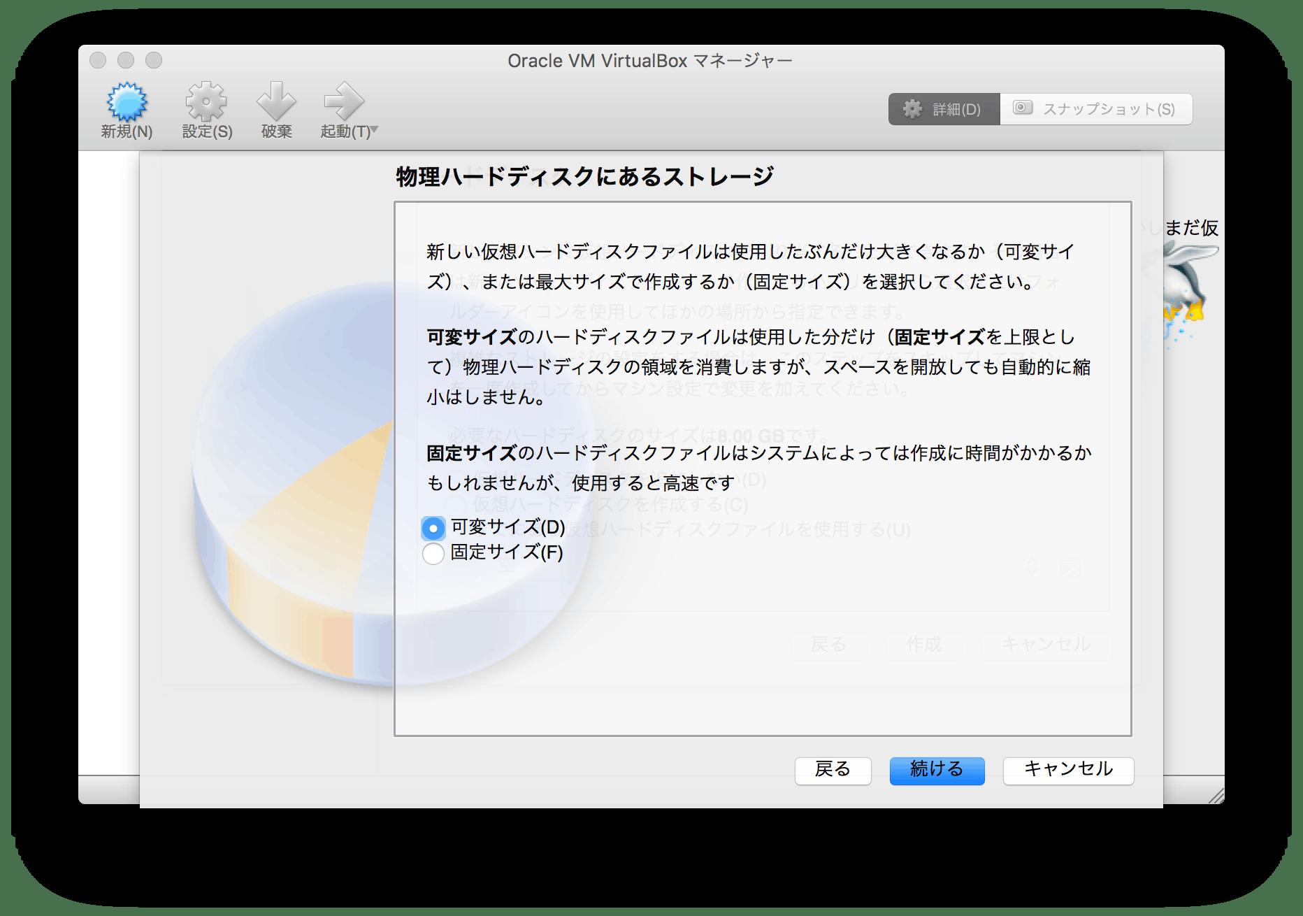 スクリーンショット 2017-02-14 0.52.00.png