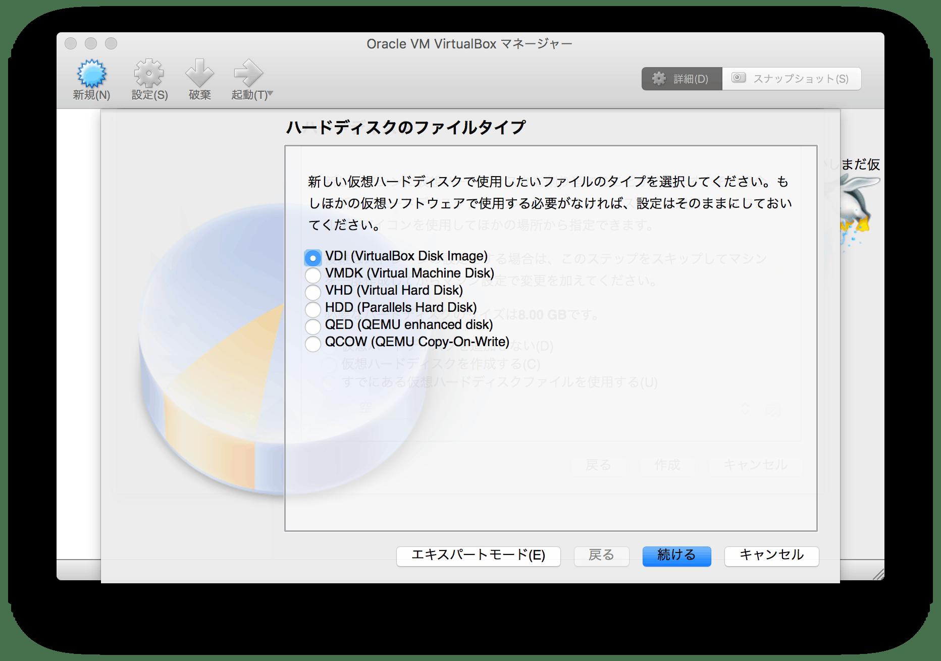 スクリーンショット 2017-02-14 0.50.55.png
