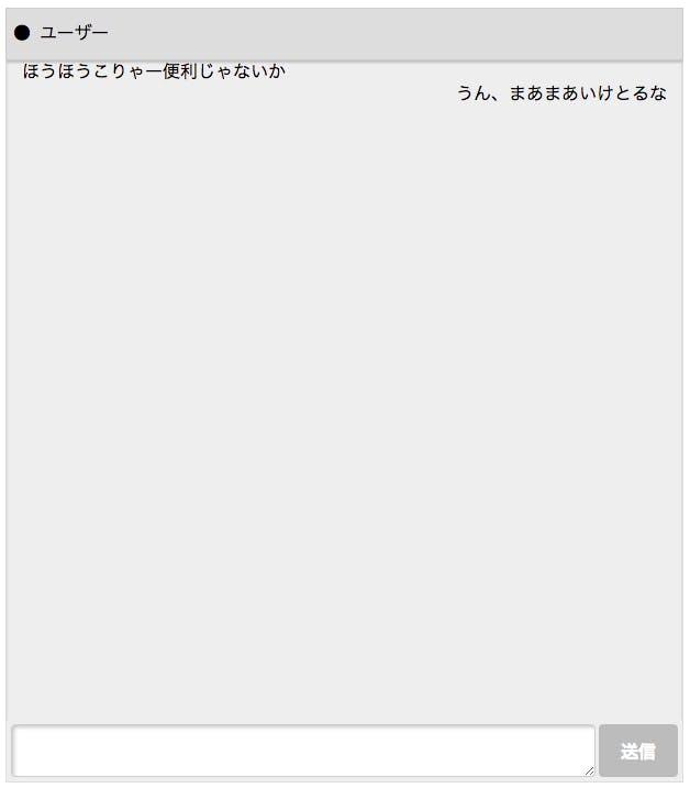 チャットui開発2.png