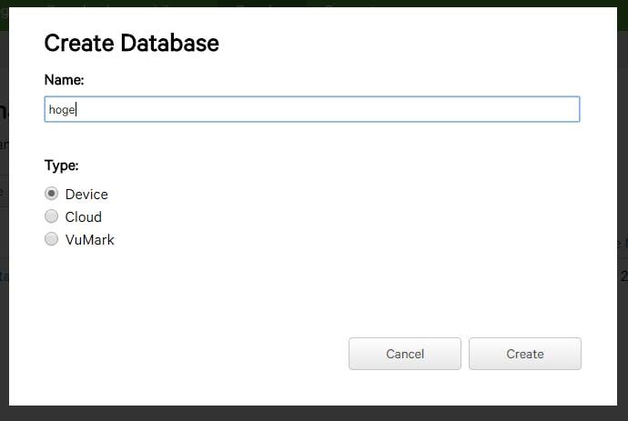 vuforia_database.PNG