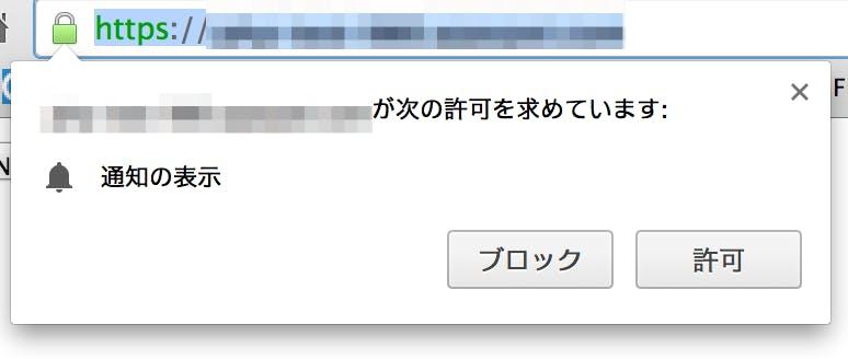 スクリーンショット_2016-04-06_23_38_12.png