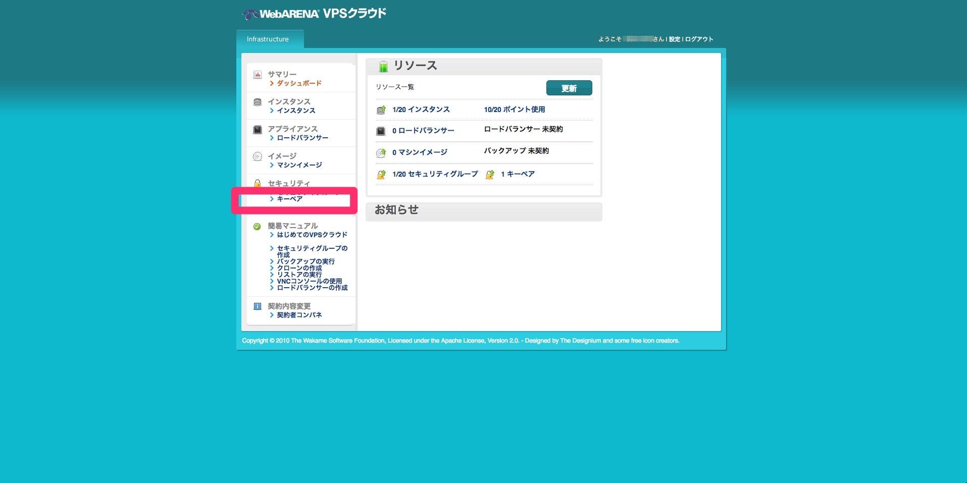 WebARENA.jpg