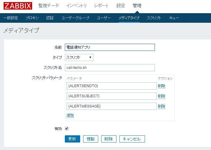 メディア_Ver3.0.JPG