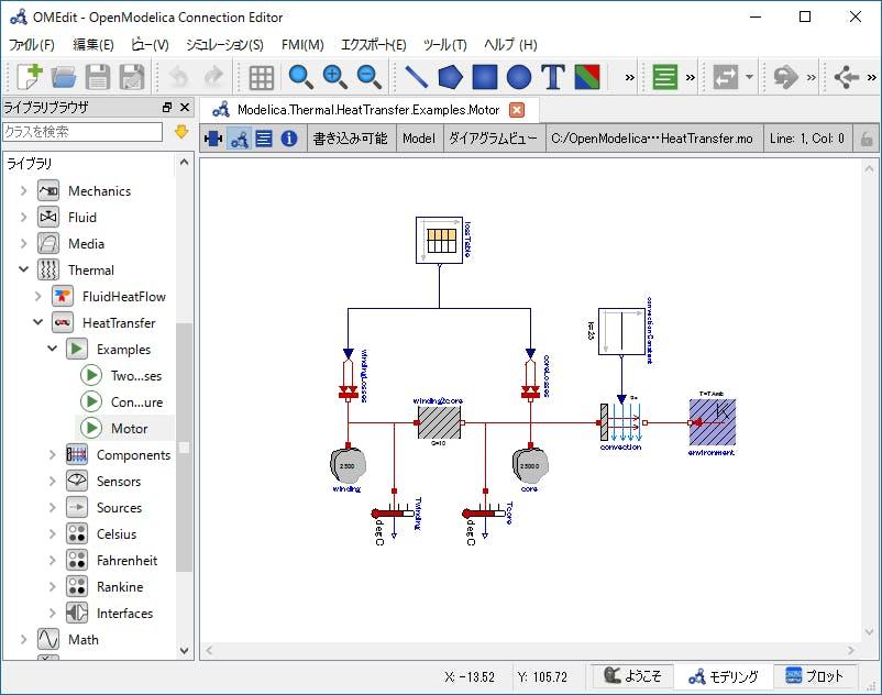 OpenModelica_Motor_modeling.png
