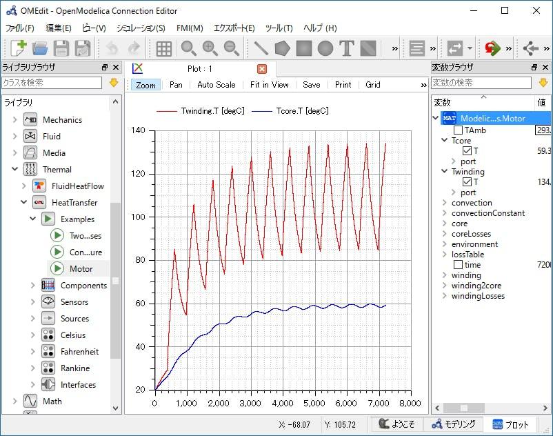 OpenModelica_Motor_plot.png