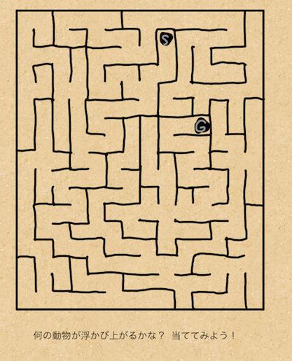 maze_original.png