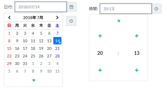 Bootstrap 4でDatetimePickerを使いたい - Qiita