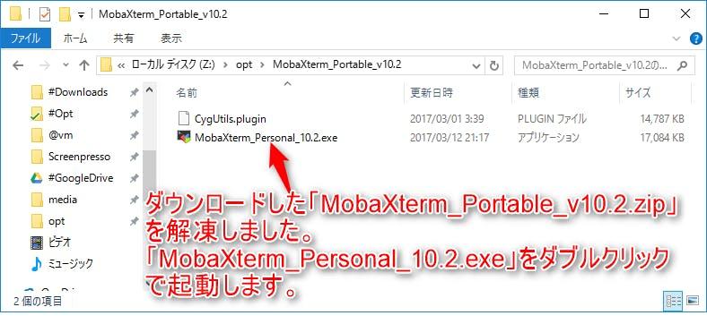MobaXterm-d.png