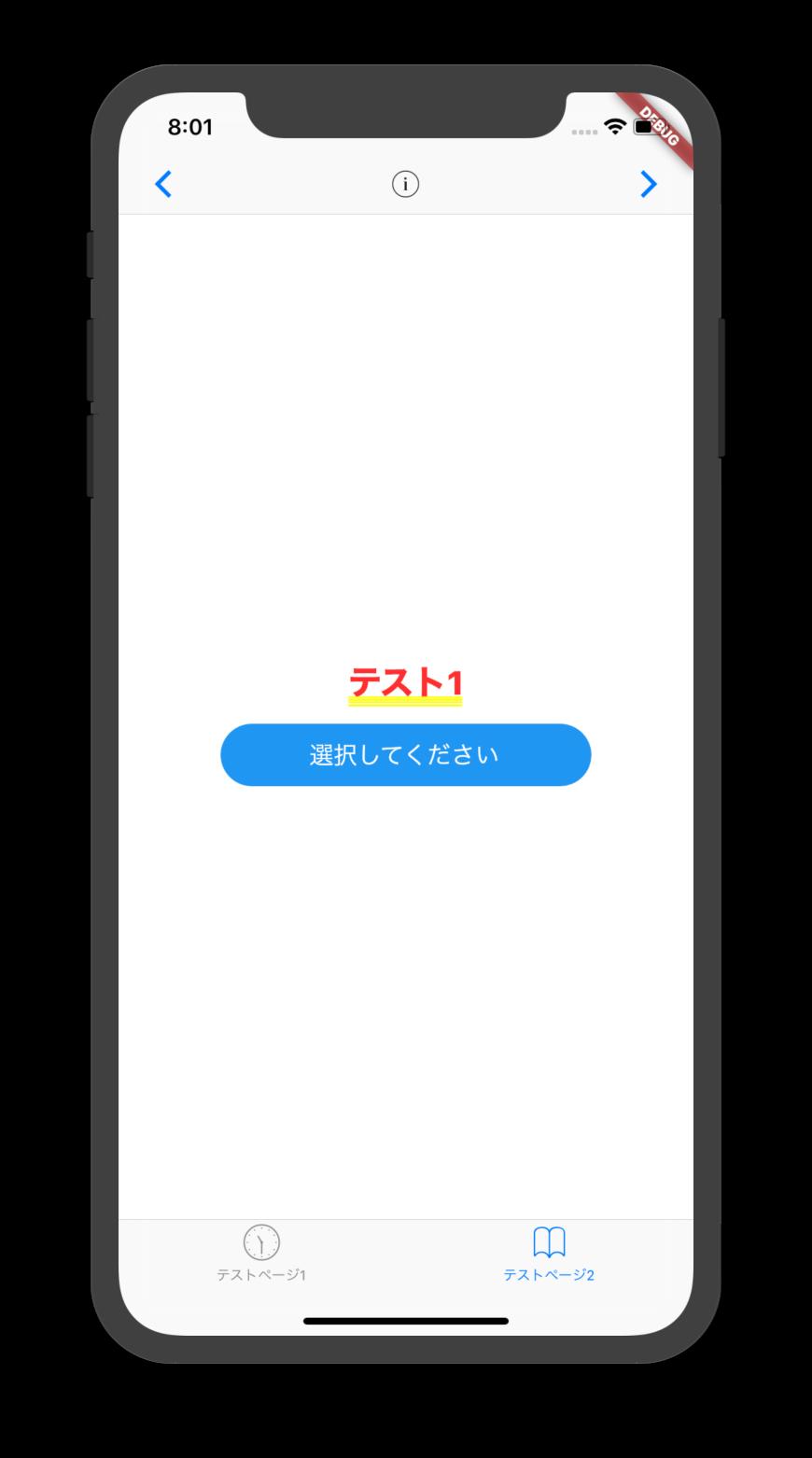 スクリーンショット 2018-12-14 8.01.05.png