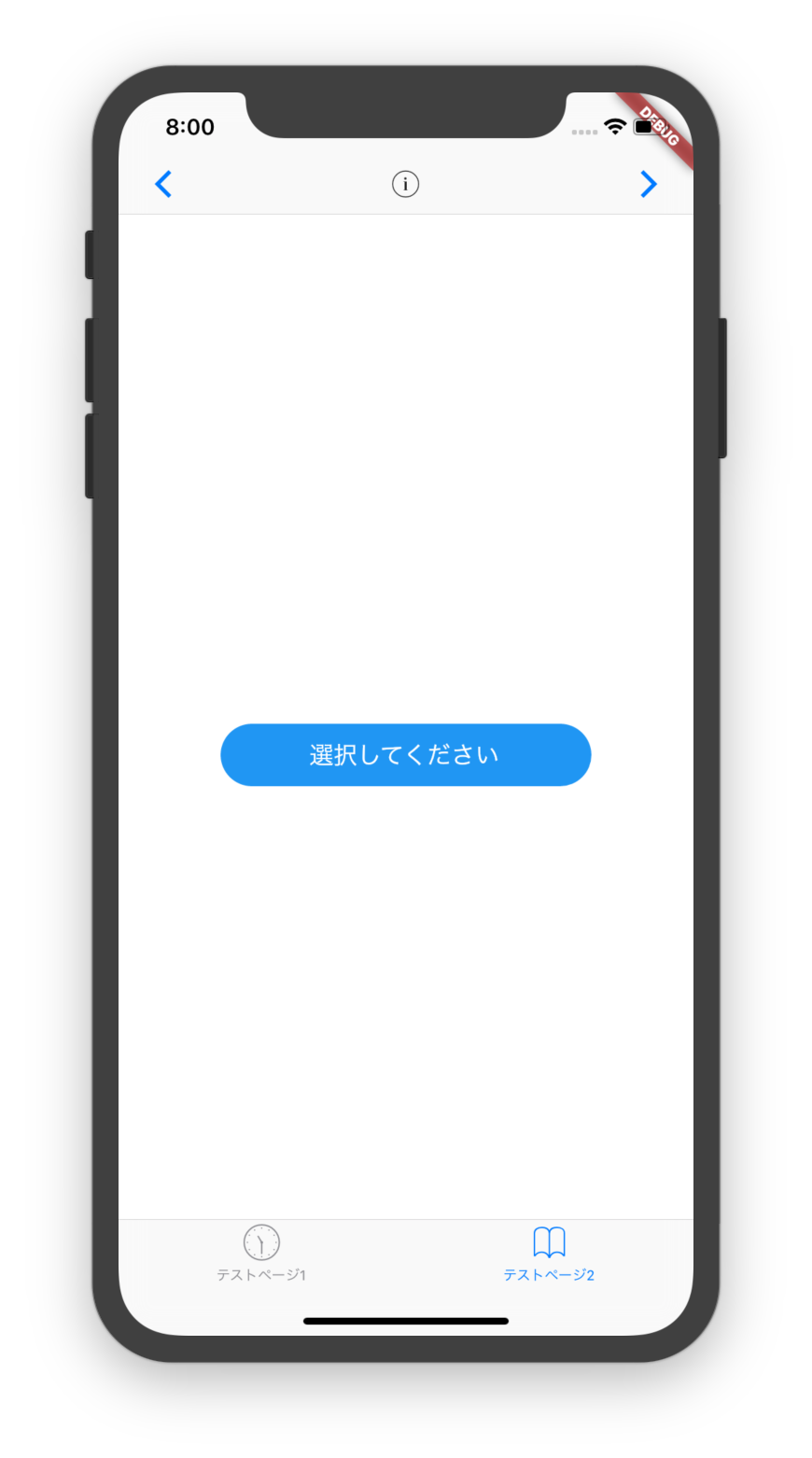 スクリーンショット 2018-12-14 8.00.29.png
