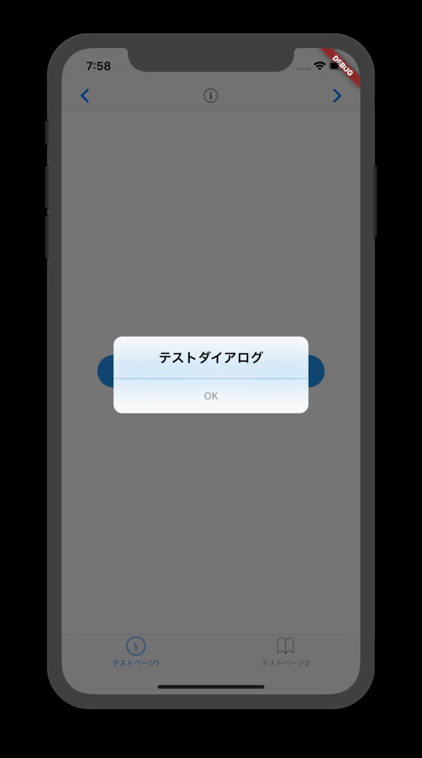 スクリーンショット 2018-12-14 7.58.22.png