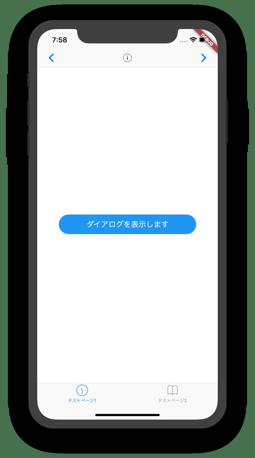 FlutterでCupertino UIのアプリを作ってみた - Qiita