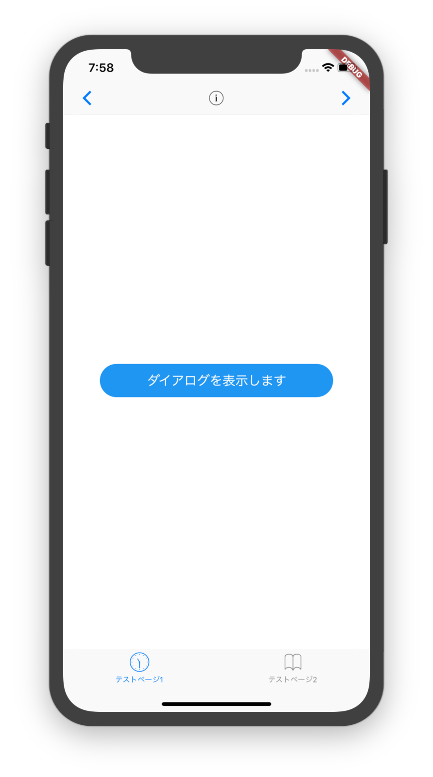 スクリーンショット 2018-12-14 7.57.58.png